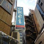 ピッツェリア テルツォ オケイ - 外堀通りからも見える水色の看板が目印!