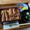 うなぎ 膳 - 料理写真:うな重(上)