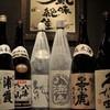 麺処 おおぎ - ドリンク写真:
