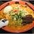 カラシビ味噌らー麺・つけ麺 鬼金棒 - 料理写真:味玉カラシビ味噌らー麺 1000円