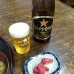 和 - ビールとお通し(サービス)生姜漬け