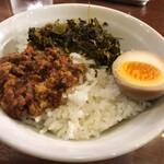 麺 鶴亀屋 - 台湾飯