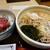 たまの里 - 料理写真:ランチのミニマグロ丼つきかけそば