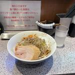 ラーメン 宮郎 - 辛い汁なし(ミニ)(そのまま)