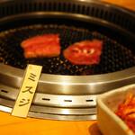 焼肉 乙ちゃん -