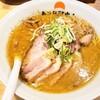 あさひ町内会 - 料理写真:味噌チャーシュー麺1,150円