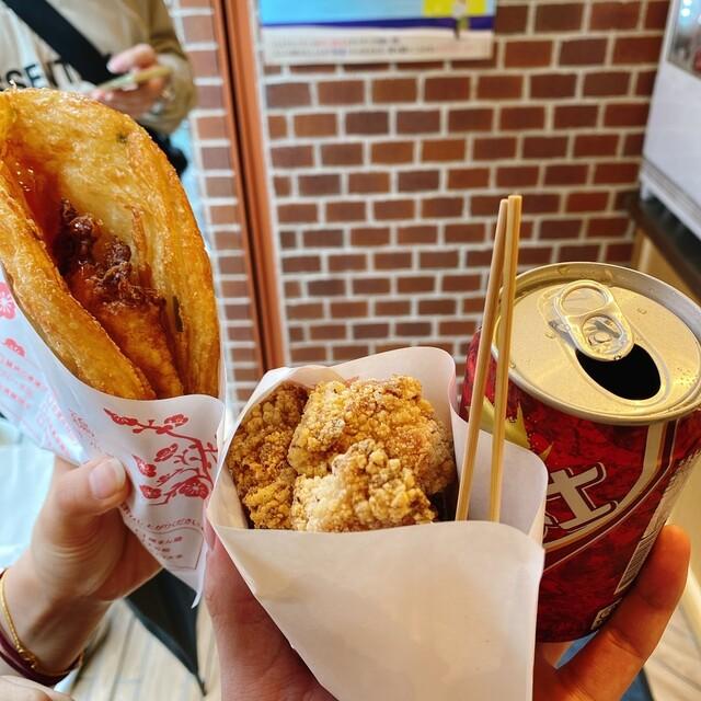 Taiwan Kitchen Shimokitazawa Boneless Deep Fried Chicken Tabelog
