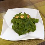 ディヤ - ホウレン草のサラダ