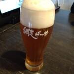 152564352 - 網走プレミアムビール