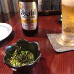 居酒屋じゅげむ堂 -