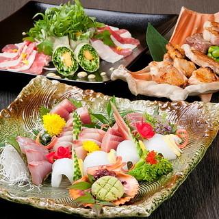 愛媛直送の鮮魚のお造りをお塩!厳選お肉はアンデスの岩塩で!