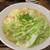 梅梅 - 料理写真:海老ワンタンメンセット