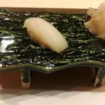 Akasakasushifuruyama -