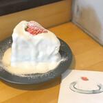 カフェ フラン - 料理写真:
