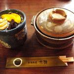 Mingeichayarokkyu - 柳川鍋(1)