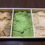 藤菜美 - わらび餅3色詰合せ