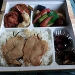 カパーニュ山水 - 料理写真:800円の弁当 お茶付