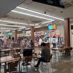 上河内サービスエリア(上り線)スナックコーナー -