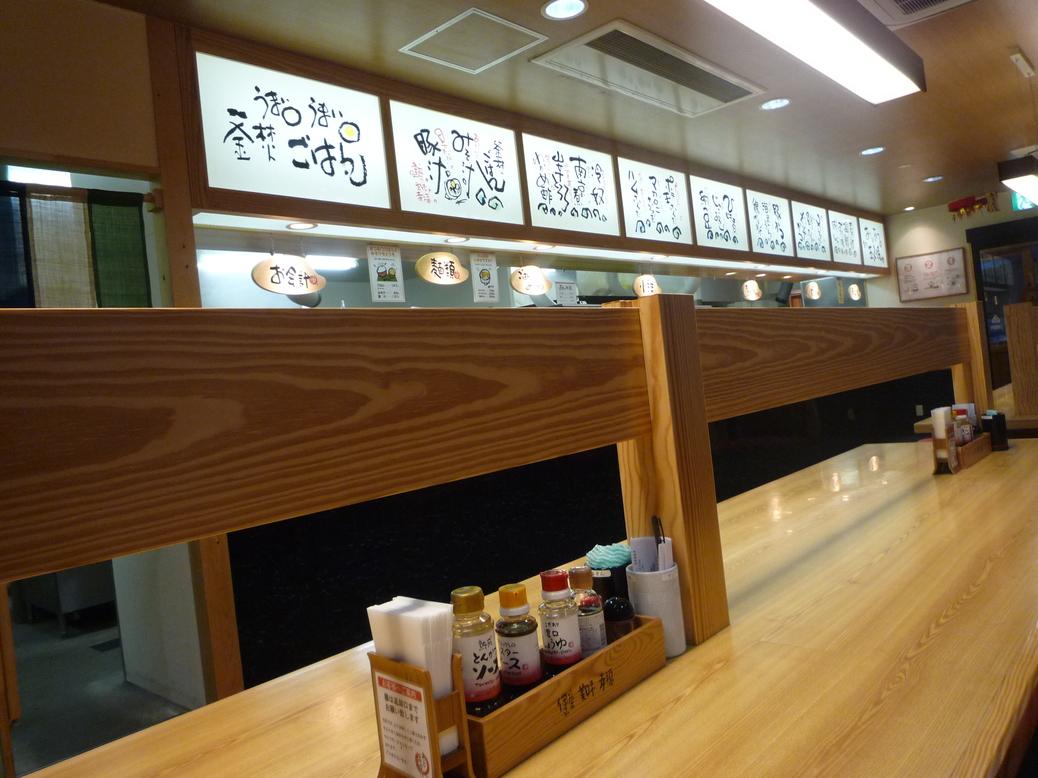 高島城食堂 name=