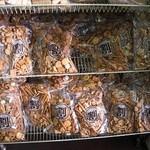 坂栄養食品 坂ビスケット売店 -