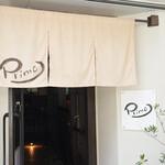 PRIMO -