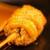 串揚げはやし - 京都の蓬麩 自家製の柚子味噌で