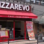 ピザレボ - 薬院四つ角真っ赤なお店が目印です☆