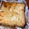 土田牧場 ミルクハウス - 料理写真:チーズトースト
