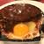 洋食キムラ - 210604金 神奈川 洋食キムラ野毛店 ハンバーグ