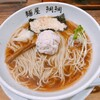 Menya taitai - 料理写真:真鯛らーめん醤油