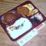 15264100 - ハンバーグ弁当683円