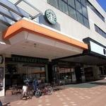 スターバックス・コーヒー 秋田アルス店 -