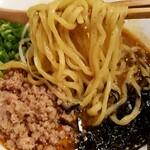 鶏ポタラーメンTHANK - 麺