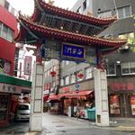 gansobutamanjuuroushouki - 雨の南京町は人通りが少なめ