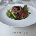 VinSante -