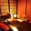 個室×海鮮 海鮮炉端 産地直送北海道 札幌駅前店