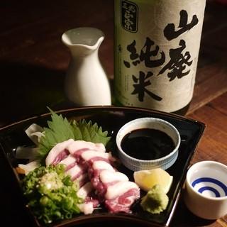 日本酒、焼酎、ワインなど多彩にご用意♪