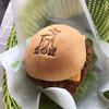 ハッピーキッチン 金の鹿 - 料理写真: