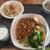 龍ー吟 - 魯肉飯(ルーローファン)