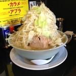 ラーメン たくのじ - 塩味 野菜マシマシ