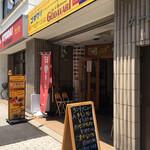 ゴダワリ カフェ&レストラン - 外観