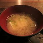 伊勢藤 - 一汁三菜 (2012/10)