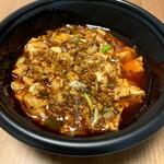 中国菜館 志苑 - 麻婆豆腐弁当 ¥600- (税込)