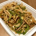 中国菜館 志苑 - チンジャオロース弁当 ¥600- (税込)
