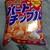 トライアルbox - その他写真:リスカ ハートチップル 63g_89円