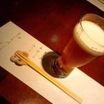1527768 - 先ずは生ビール