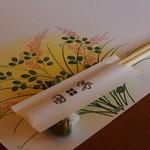 牡蠣料理 田家 - 御膳のテーブルセット