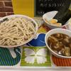 武蔵野 伝統の味 涼太郎 - 料理写真: