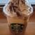 スターバックス・コーヒー - ドリンク写真:コーヒーティラミスフラペチーノ Tall(620円)