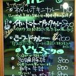 シロクマ食堂 - カレー&どんぶり